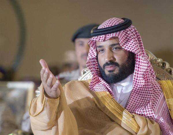 الأمير محمد